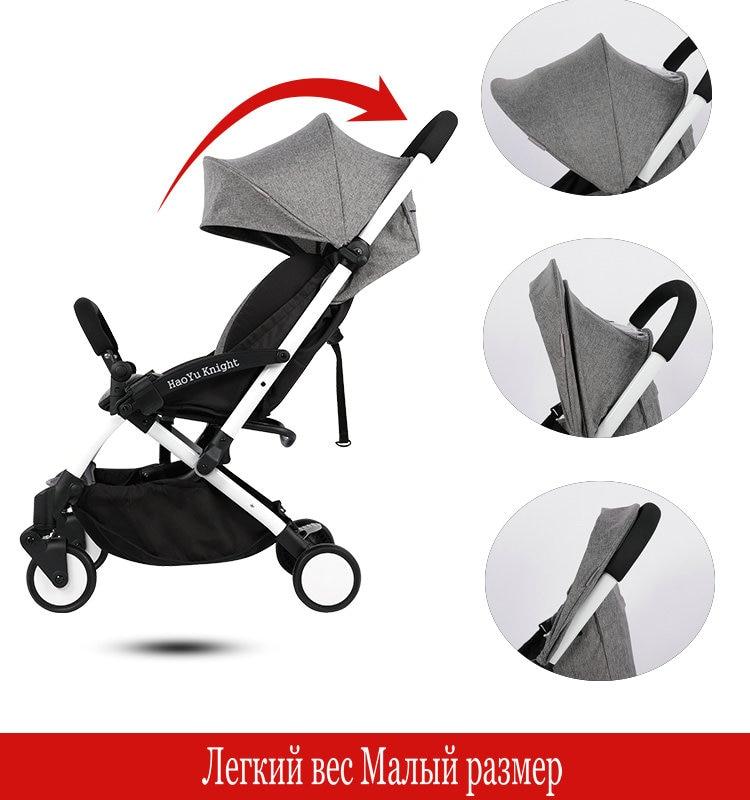 High Quality stroller lightweight