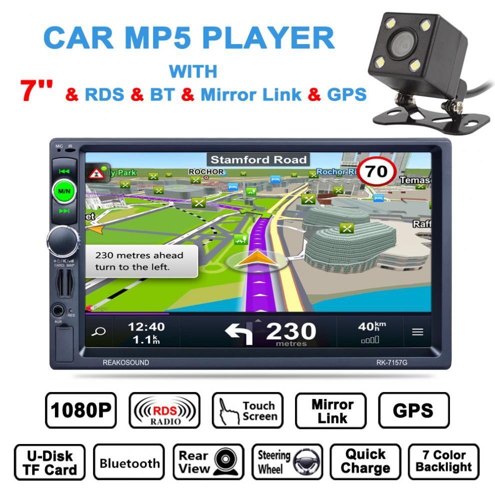 7 Inch 2 Din Bluetooth Auto Multimedia Car Stereo MP5 Player GPS Navigation AM / FM / RDS Radio Support Mirror Link / Camera 7 2 din bluetooth auto car stereo mp5 player gps navigation support fm radio with rear view camera