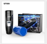 UTOO Electric Male Masturbator, Flexible male automatic masturbator, Cekc Male Sex Toy, Masturbator For Man, Sex Products.