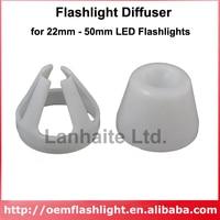 Beam Light Flashlight Diffuser for 22mm   50mm LED Flashlights ( 1 pc )|diffuser for flashlight|diffuser flashlight|diffuser light -