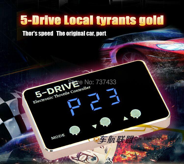 5 Modos ajustables Auto Fuerte refuerzo acelerador electrónico de velocidad del