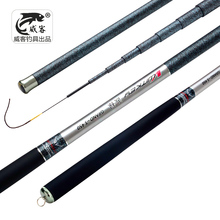 High Quality Super Hard 3.6m-7.2m Fishing Rod Portable Telescopic Design Fishing Rod High Carbon Spining Ultra Light Hand Pole