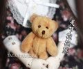 Bear 8cm  For BJD1/6 YOSD,1/4  Doll  Accessories  photography tool