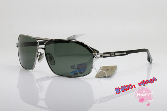 4c72a473d34 2013 helen keller polarized sunglasses male sunglasses driving mirror  driver glasses h1351mt-p02