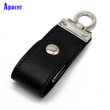 Leather USB Flash Drive 4GB 8GB 16GB 32GB Pendrive 64GB