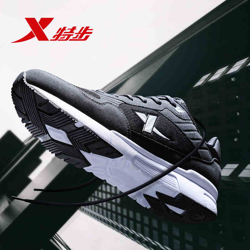 984319329662 XTEP 2018 Hot Winter Brand Mäns Retro Sport Atletisk Andas Sneakers Män Running Shoes