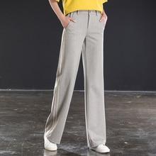 купить Herringbone pattern beige wide leg pants female high waist loose 2019 summer new large size casual pants elastic straight trouse по цене 2200.61 рублей