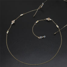 New Copper String Simulated-pearl Crystal Beads Sunglasses Lanyard Strap Necklace Metal Eyeglass Chain Cord For Reading Glasses(China)