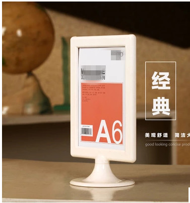 A6 Double Display Card Table Card Sign Drinks Menu Cards Billboard T White  Card In Hooks U0026 Rails From Home U0026 Garden On Aliexpress.com   Alibaba Group
