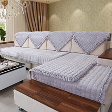Flannel Decorative Sofa Cover Sectional European Modern Slipcover Plush Fabric Towel Cover for the Simple Sofa Sets