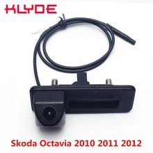 Авто Магистральные ручка заднего вида обратный резервный Парковка камера 170 градусов ночное видение для Skoda Octavia 2010 2011 2013 2014 2012