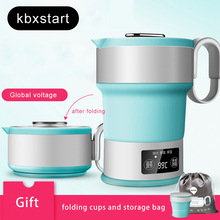 Купить с кэшбэком 110~240V Electric Water Kettle Foldable Travel Kettle Collapsible Water Boiler Mini Insulation Kettle with Conversion Plug