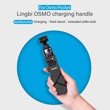 Osmo kieszeń uchwyt do ładowania uchwyt 3000 mAh pojemność baterii stały stojak przedłużony Selfie Stick DJI Osmo kieszeń na akcesoria