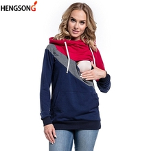 9bd3d5d625d4a Autumn Spring Casual Patchwork Maternity Clothes Long Sleeve Nursing  Hoodies Breastfeeding Sweatshirt Pullover For Pregnant(