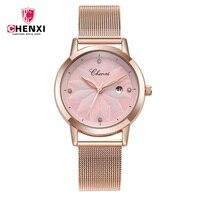 Elegant Fashion Pink Rose Gold Women Watches CHENXI Casual Lady Watch Waterproof Minimalism Rhinestone Dress Female