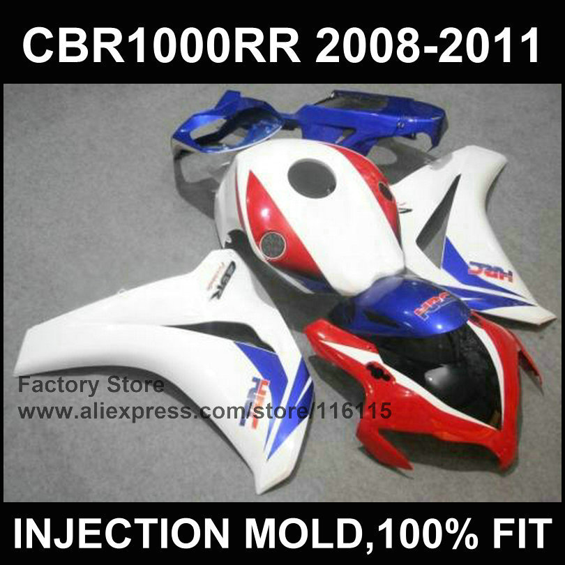 HRC White fairing parts for HONDA  CBR1000RR 2008 2009 2010 2011 Injection molding custom fairing cbr1000 rr 08 0910 11 12 arashi motorcycle radiator grille protective cover grill guard protector for 2008 2009 2010 2011 honda cbr1000rr cbr 1000 rr