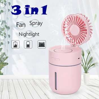 WXB New Spray Humidifier Fan 2 in 1 Handheld Portable USB Mini Fans Essential Oil Diffuser Mute Summer Air Conditioning Cool - DISCOUNT ITEM  30% OFF All Category
