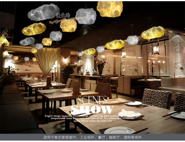 Online Shop Floating Cloud Droplight White Clouds Hanging Light ...