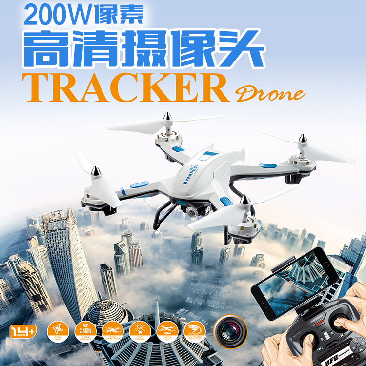 Children's toys,Large remote control aircraft,Four axis aircraft,Unmanned aerial vehicles (uavs),High-definition aerial chen yangquan remote sensing and actuation using unmanned vehicles