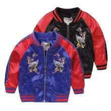 Мальчик куртка, бейсбол воротник рубашки, 2016 новый осень U4999 в детской одежды хан издание дети ребенок куртка