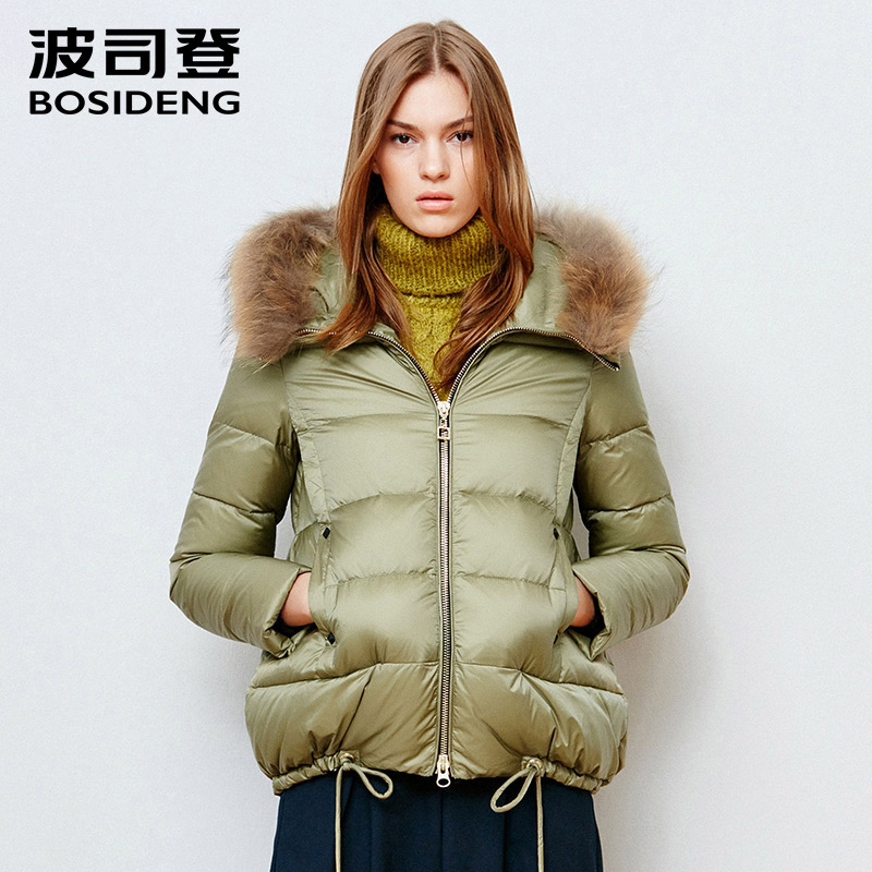 BOSIDENG 2017 new women down jacket winter thick down coat real raccoon fur loose adjustable bottom high quality parka B1501130