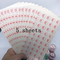 50 sticker 5 sheets