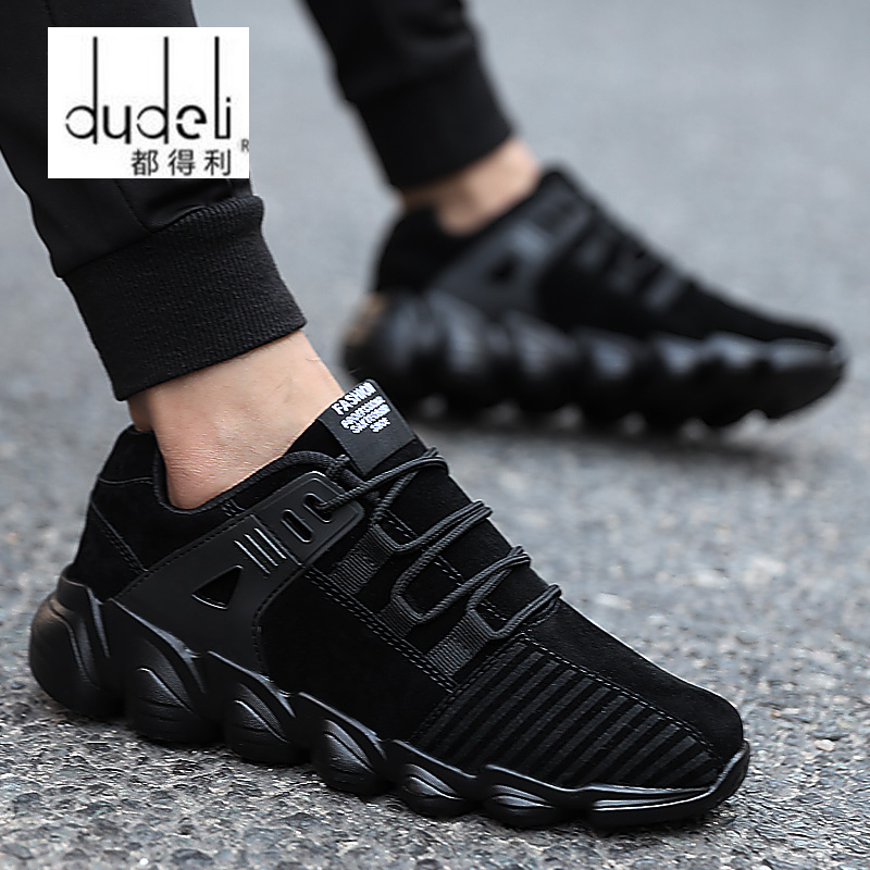 DUDELI shoes men's sports shoes senior suede Comfortable non-slip outdoor male sneaker trainer shoes black gray yellow
