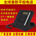 Bittel коммерческий офис телефон американский стиль телефон плоский телефонный