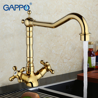 Luxury Style Brass Solid Kitchen Faucet Gold Plating Double Handle Cold And Hot Water Mixer G4063