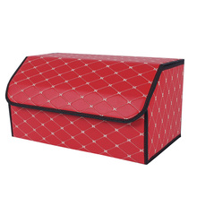 Car storage box trunk organizer case bag PU leather folding large cargo car garbage tool 55 cm long