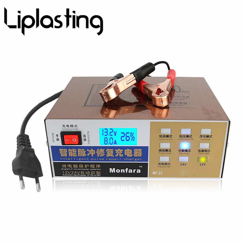 Upgraded 12V/24V 100AH Car Scooter <font><b>Battery</b></font> Charger Automatic LED Display Pulse Repair Charger for All Lead Acid <font><b>Battery</b></font>