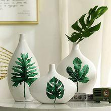 3pcs/set Europe Ceramic vase Turtle leaf flower vases for homes Arts and Crafts porcelain home decoration accessories