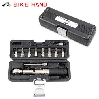 BIKE HAND Bike Torque Wrench Allen Key Tool Kit Bicycle Repair Tools MTB 1/4'' Torque Fix Set 2-24 NM Road Cycling Socket Tool