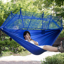 Outdoor Mosquito Net Parachute Hammock Portable Camping Hanging Sleeping Bed High Strength Swing