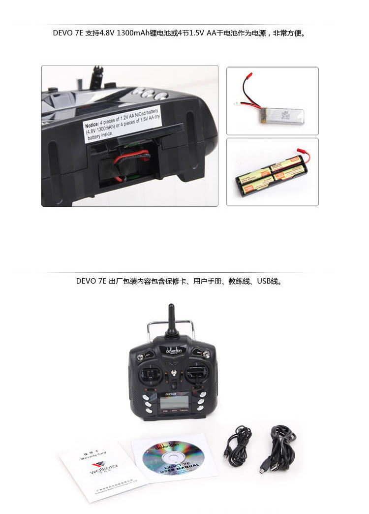TX-DEVO7E 细节 (9)