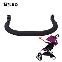 Baby Yoyo Strollers Armrest Bumper Yoya Pram Stroller Accessories Bar Carriages General Babyzen Pushchairs Carriers Wholesale