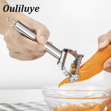 Stainless Steel Peeler for Carrot Potato Fruit Vegetable Peeling Tools Grater Multifunction Kitchen Cooking Accessories 1PCS
