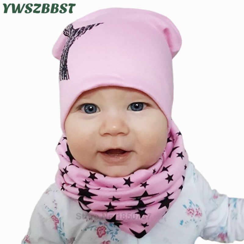 ใหม่ฤดูใบไม้ร่วงหมวกเด็กหมวกฤดูหนาวหญิงหมวกหมวกสำหรับทารกแรกเกิดเด็กโครเชต์หมวกผ้าพันคอ Beanie หมวกเด็ก