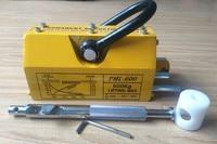 600 KG Steel Magnetic Lifter Heavy Duty Crane Hoist Lifting Magnet 1320lb