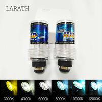 2x Original light D2S/D2C 35W Car HID Xenon bulbs light lamps for Audi A6 4300K/5000K/6000K/8000K/10000K,Xenon 5000K