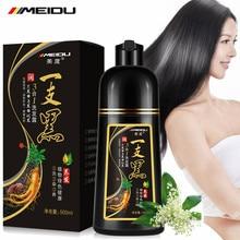 Meidu orgânico natural rápido tintura de cabelo apenas 5 minutos ginseng extrato preto cabelo cor tintura shampoo para cobrir cinza cabelo branco 500 ml
