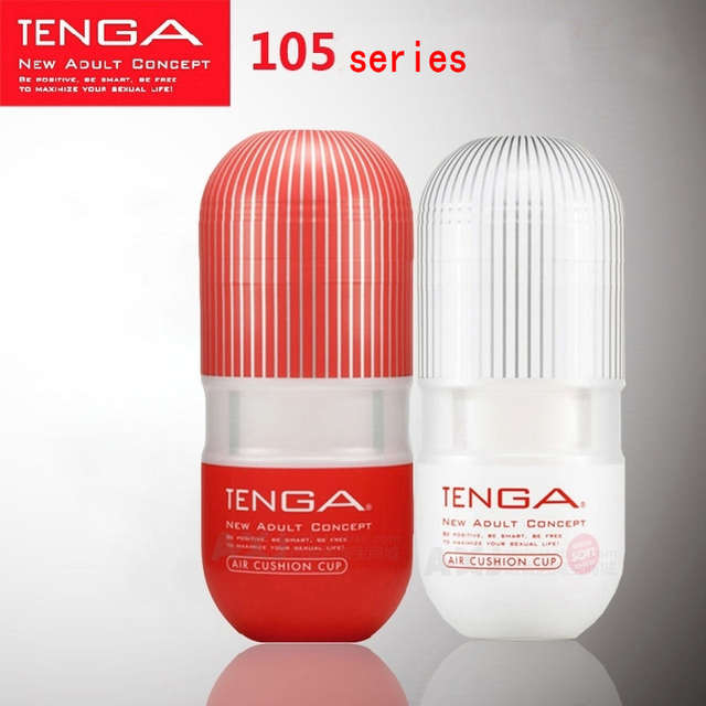 The ultimate sex toy male tenga