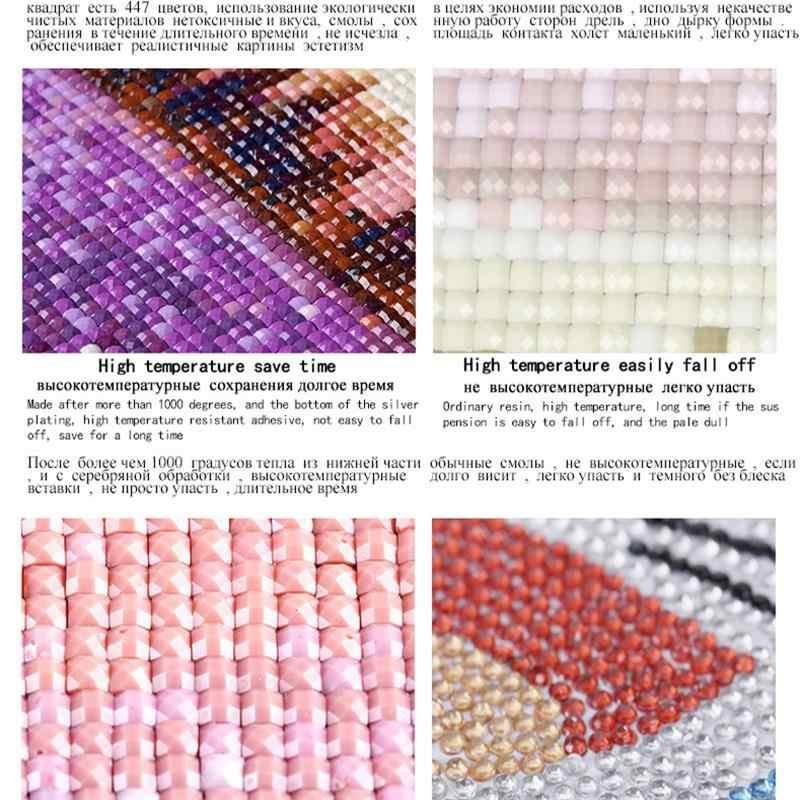 Новая Алмазная вышивка 5D с изображением мыши из мультфильма, алмазная вышивка крестиком, полная квадратная Алмазная мозаика, украшение для дома FC224