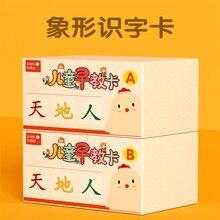 500 pçs/caixa nova educação precoce bebê pré escolar cartões de aprendizagem caracteres chineses cartões com alfabetização de imagem/pinyin