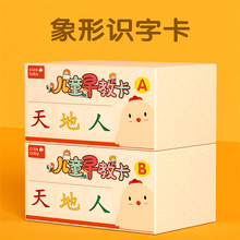 500pcs/box New Early Education Baby Preschool Learning Cards Chinese characters cards with Picture literacy/pinyin