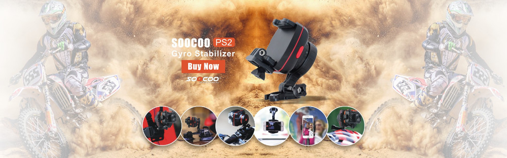 SOOCOO-PS2