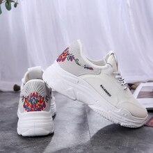 Mujeres calientes de la venta de las zapatillas deportivas de lujo mujeres cómodas que caminan que activan las zapatillas deportivas blancas negras del deporte del calzado de las señoras baratas