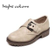 Винтаж Кожа Pu Hasp Круглый Носок Скольжения на Женщин Oxfords Мода Англия Стиль Плоские Оксфорды Для Женщин Студенты Повседневная плоские Туфли