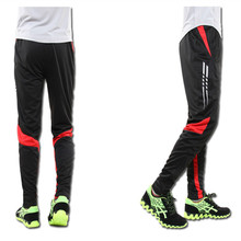 Comfortable Quick-Drying Breathable Men's Track Pants