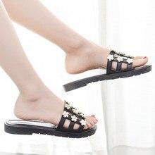 Classic Fashion Lovly Metal Flower Slide Flat Slippers Women Summer Beach Non-slip Shoes Leisure Word Drag Womens Home